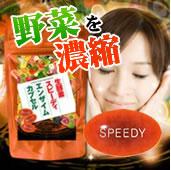goods113201